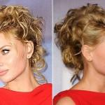 Alyson Michalka Updo Hairstyles Prom For Women
