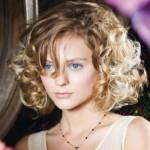 Cute Bob Hairstyles For Curly Hair