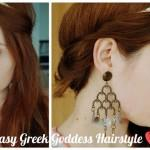 Greek Goddess Hairstyles