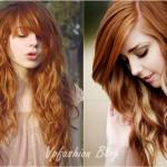 Light Your Life Red Ombre Hair Extensions Vpfashion Blonde