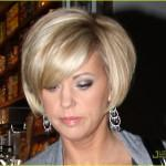 Short Choppy Hair Miss Kate Gosselin
